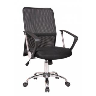 Кресло офисное 5735